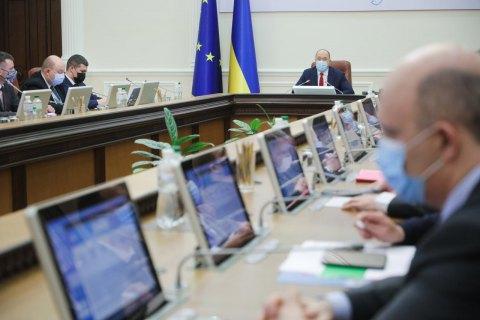 Кабмін призначив трьох міністрів до складу конкурсної комісії БЕБ
