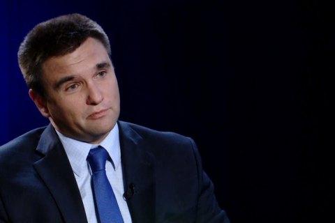 """Климкин назвал """"комедийным"""" подход России к прекращению огня на Донбассе"""