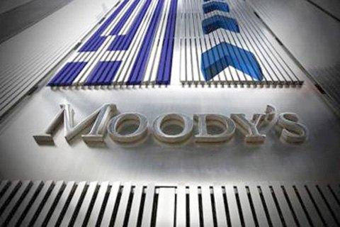 Moody's поліпшило прогноз зростання ВВП України 2018 року