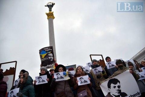 РосЗМІ повідомили про можливу видачу Україні п'ятьох політв'язнів (оновлено)