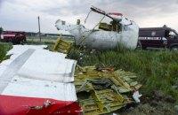 РФ вийшла з консультаційної групи щодо MH17