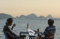 Фестивальний гід: що дивитися на 50-й «Молодості»