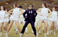 Клип южнокорейского рэпера стал рекордсменом YouTube