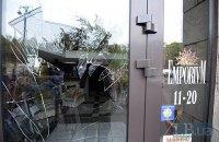 Магазин, на котором стерли майдановские граффити, закрылся