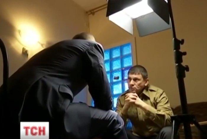 Цаплиенко общается з бывшим офицером ФСБ