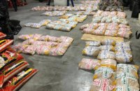 Во Львове изъяли тонну героина на 2,3 млрд гривень