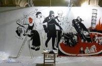 """В """"Мистецьком Арсенале"""" уничтожили работу, критикующую власть"""