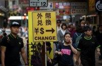 Китай обозначил среди приоритетов развитие сельского образования