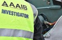 В Британии столкнулись самолет и вертолет