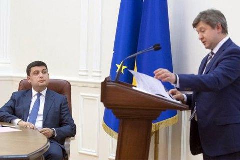Гройсман заявив, що Данилюк вибачився за лист у G7