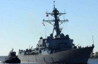Американский ракетный эсминец USS Gravely вошел в Балтийское море