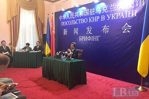 """Китай официально заявил о невмешательстве в сделку между """"Мотор Сич"""" и китайской компанией"""