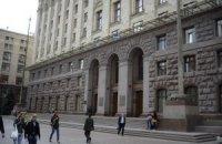 Подчиненные Попова выбрасывают десятки тысяч гривен в унитаз