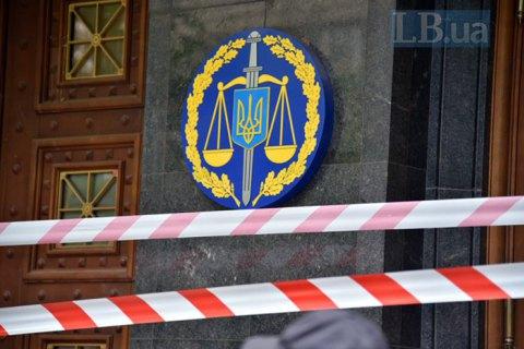 В ГПУ начали служебную проверку из-за возможной пропажи материалов по Майдану