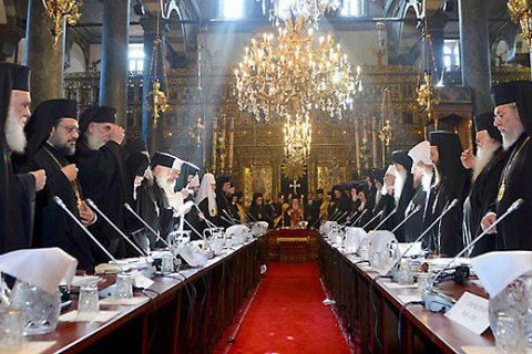 На Криті почався перший за 1200 років Всеправославний собор