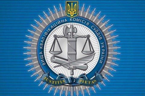 ВККС сподівається на закінчення кваліфоцінювання всіх суддів до вересня наступного року