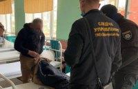 """На Дніпропетровщині затримали банду, яка """"тероризувала"""" підприємців"""