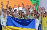 Утвердження української мови в спортивній дипломатії – це зміцнення нашої державності у світі