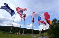 Главы МИД G7 призвали к мирному урегулированию конфликта на Донбассе