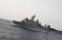В Черное море вошел корабль США с 500 морпехами