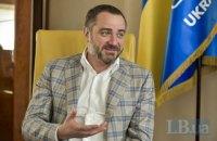 Рада создала ВСК по расследованию возможной коррупции главы ФФУ Павелко