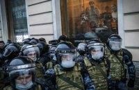 Російська прогулянка і російський крах