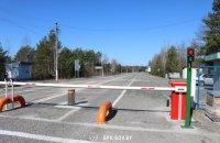 В Беларуси установили плату за пересечение границы с Украиной