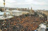 Карго-культ «цветной революции». Украинский вариант