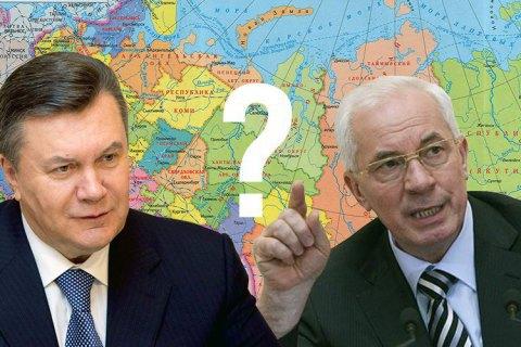 Transparency International повідомила про російське громадянство Януковича і Азарова