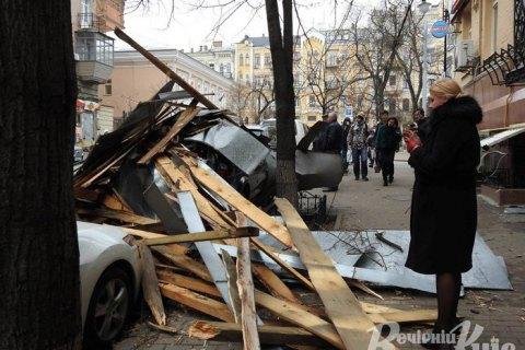 """У Києві оголошено штормове попередження, рівень небезпеки - """"помаранчевий"""""""