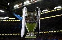 """Матч 1/8 фіналу Ліги чемпіонів """"Боруссія"""" М. - """"Манчестер Сіті"""" відбудеться на нейтральному полі"""