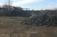 В Донецкой области раскрыли масштабную схему разворовывания угля
