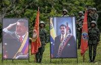 Трамп подписал указ о блокировке всех активов Венесуэлы в США