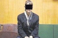 Вину в убийстве Макар признал только один подсудимый
