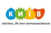 Біля Київради встановлять 3D-логотип столиці