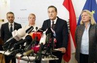 Вице-канцлер Австрии подал в отставку из-за скандала с российскими деньгами на выборы