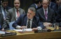 """Киев хочет, чтобы новый генсек ООН не ограничивался только выражением """"беспокойства"""" в решении конфликтов"""