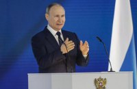 У Росії перевірять підручники з історії після зауважень Путіна