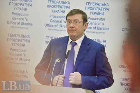 США поступилися ЄС лідерством в Україні, - Луценко
