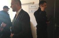 В офисе Международного центра перспективных исследований провели обыск по делу Артеменко