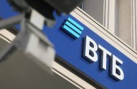 З активів ВТБ Банку зникла нерухомість на 105 млн грн