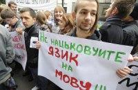 В Крыму разрешат школьные учебники на украинском и крымскотатарском языках
