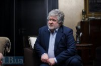 """Коломойський убезпечив себе від втрати """"Укрнафти"""", - експерт"""