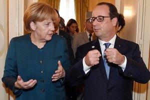 Олланд і Меркель летять до Києва і Москви
