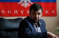 """У """"ДНР"""" підготували нову угоду про відведення озброєнь"""