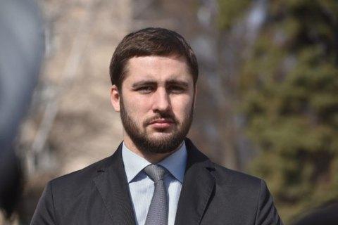 Задержание депутата вЗапорожье: ГПУ обнародовала материалы дела
