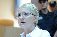Тюремщики не собираются везти Тимошенко в суд