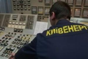 «Киевэнерго» осталось донецким