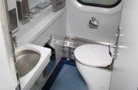 УЗ хочет закупить туалеты для поездов по 1 млн гривен за штуку