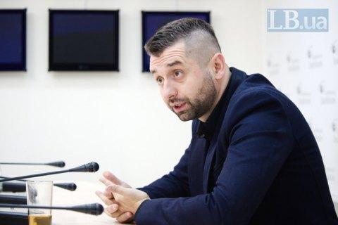 Арахамія закликав Іванісова скласти мандат депутата